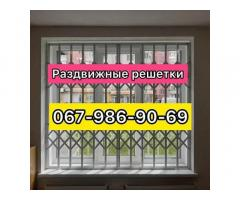Решетки раздвижные металлические на окна, двери, витрины.