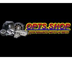 Купить мотозапчасти в России недорого оптом и в розницу