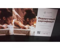 Массаж Алексеевна Кривой Рог - Изображение 4/4