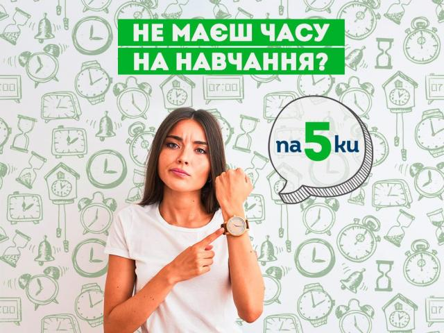 Курсовые, дипломные, рефераты на заказ по низким ценам - 1/2