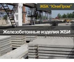 Продам ЖБИ изделия - дорожные плиты, бордюры,вентиляционные блоки, кольца, крышки, и др.