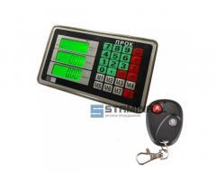 Весовой процессор с пультом коррекции на 2 кнопки