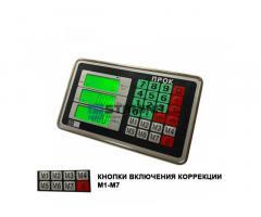 Весы с кнопками корректировки на процессоре
