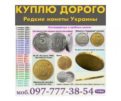 Куплю антиквариат: иконы, картины, награды, портсигары, статуэтки по всей Украине.