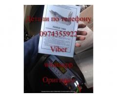 Sаmus 1000, Sаmus 725 MP, Riсh P 2000