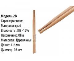 Барабанные палочки Western Wood