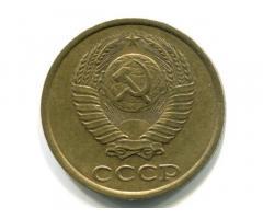 Монета СССР 2 копейки 1976 год
