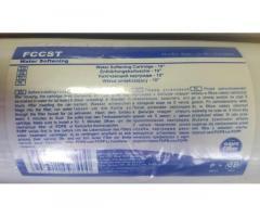 Картридж для умягчения воды AQUAFILTER FCCST