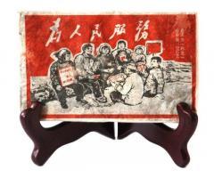Натуральный китайский чай - Изображение 2/10