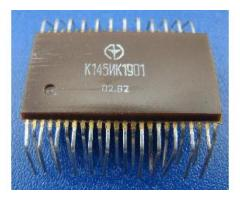 Продам новую микросхему К145ИК1901 для часов