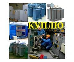Куплю трансформаторы масляные TM ТМЗ и другие всех типов б/у и новые в любом состоянии дорого звонит