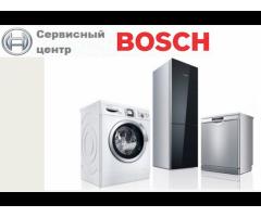 Сервисный центр Bosch