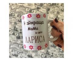 кращий подарунок для мами - чашка з написом