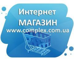 complex.com.ua - интернет магазин товаров для дома и не только...