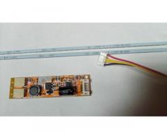 """Качественная Универсальная LED подсветка для мониторов 15-24"""" 533 мм"""