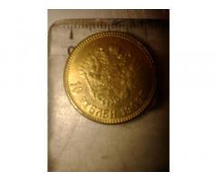 Продам золотую монету 10 рублей Николая 21909 года.
