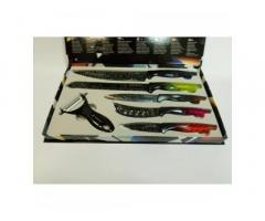 Набор кухонных Метало - керамических ножей Kitchen King Professional KK26-SN6