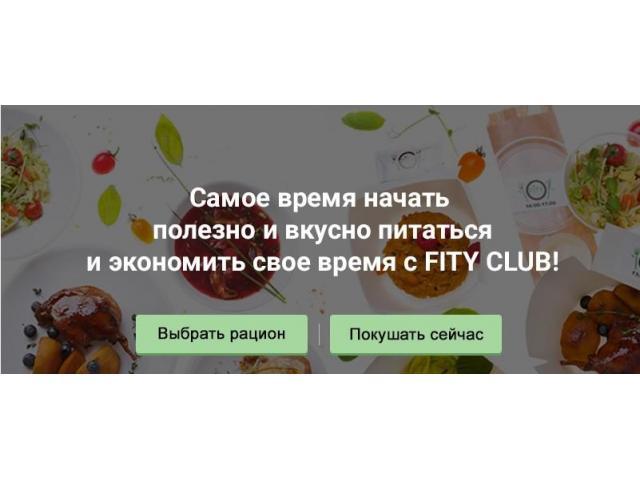Доставка вкусной еды в г. Киев - 6/6