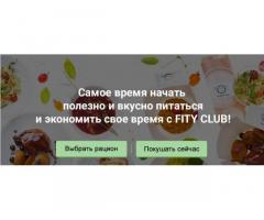 Доставка вкусной еды в г. Киев - Изображение 6/6