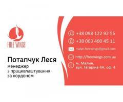 Водій категорії СЕ в Литву